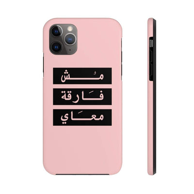 Phone Case iPhone 11 Pro Max Don't Give a Damn - Pink Case Mate Tough Phone Cases