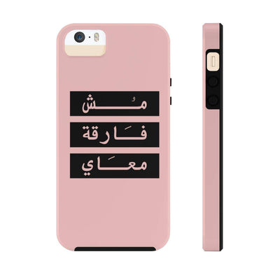 Phone Case iPhone 5/5s/5se Tough Don't Give a Damn - Pink Case Mate Tough Phone Cases