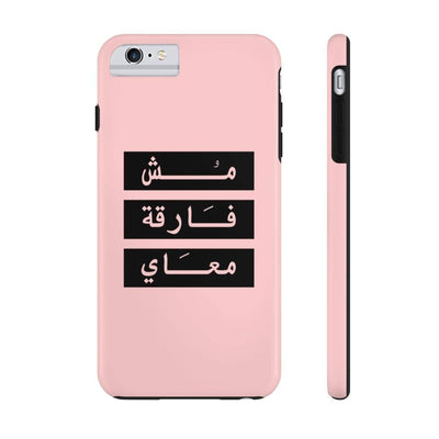 Phone Case iPhone 6/6s Plus Tough Don't Give a Damn - Pink Case Mate Tough Phone Cases