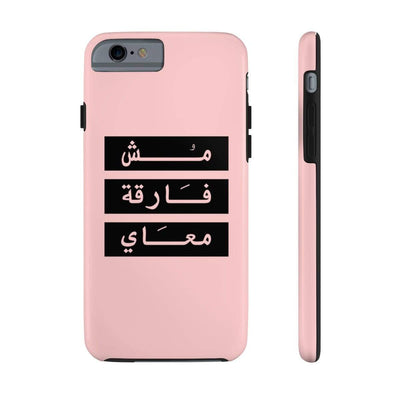 Phone Case iPhone 6/6s Tough Don't Give a Damn - Pink Case Mate Tough Phone Cases