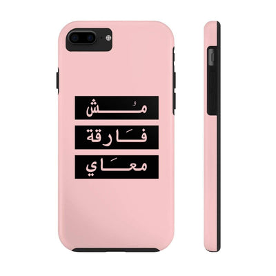 Phone Case iPhone 7, iPhone 8 Tough Don't Give a Damn - Pink Case Mate Tough Phone Cases