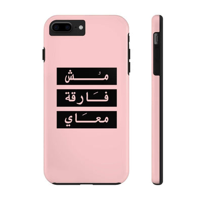 Phone Case iPhone 7 Plus, iPhone 8 Plus Tough Don't Give a Damn - Pink Case Mate Tough Phone Cases