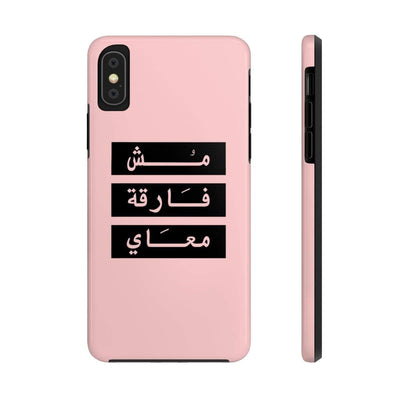 Phone Case iPhone X Tough Don't Give a Damn - Pink Case Mate Tough Phone Cases