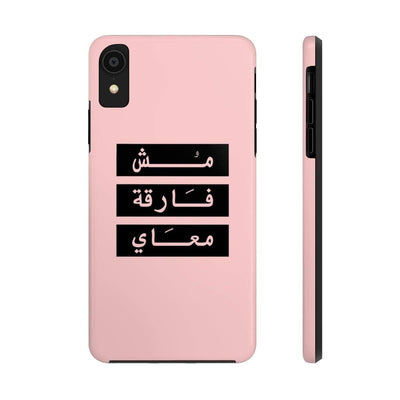 Phone Case iPhone XR Don't Give a Damn - Pink Case Mate Tough Phone Cases