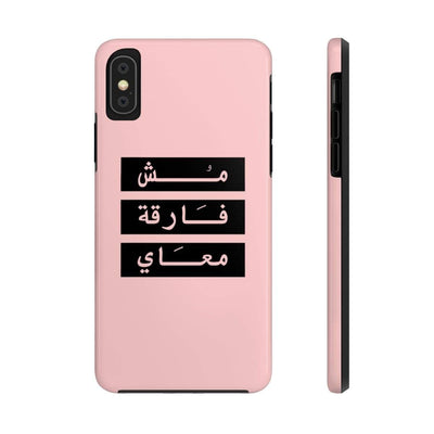 Phone Case iPhone XS Don't Give a Damn - Pink Case Mate Tough Phone Cases