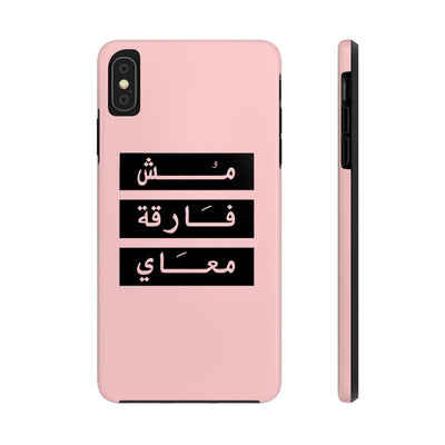 Phone Case iPhone XS MAX Don't Give a Damn - Pink Case Mate Tough Phone Cases