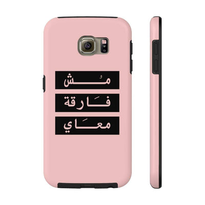 Phone Case Samsung Galaxy S6 Tough Don't Give a Damn - Pink Case Mate Tough Phone Cases
