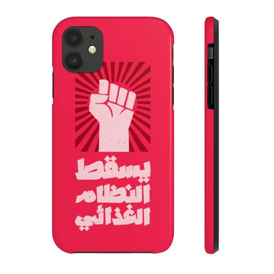 Phone Case iPhone 11 Down with Diets - Red Case Mate Tough Phone Cases