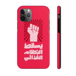 Phone Case iPhone 11 Pro Down with Diets - Red Case Mate Tough Phone Cases