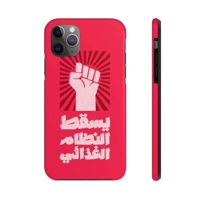 Phone Case iPhone 11 Pro Max Down with Diets - Red Case Mate Tough Phone Cases