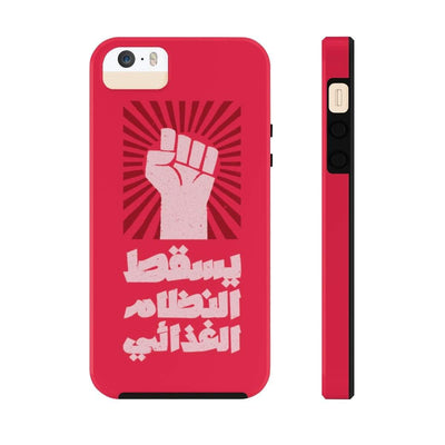 Phone Case iPhone 5/5s/5se Tough Down with Diets - Red Case Mate Tough Phone Cases
