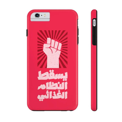 Phone Case iPhone 6/6s Plus Tough Down with Diets - Red Case Mate Tough Phone Cases