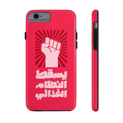 Phone Case iPhone 6/6s Tough Down with Diets - Red Case Mate Tough Phone Cases