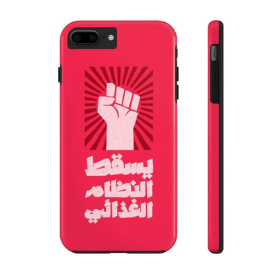 Phone Case iPhone 7 Plus, iPhone 8 Plus Tough Down with Diets - Red Case Mate Tough Phone Cases