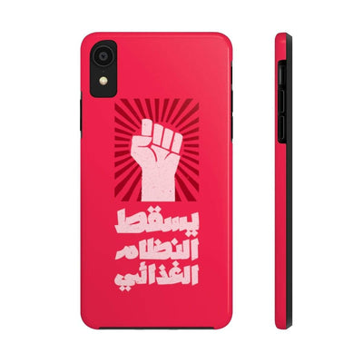 Phone Case iPhone XR Down with Diets - Red Case Mate Tough Phone Cases