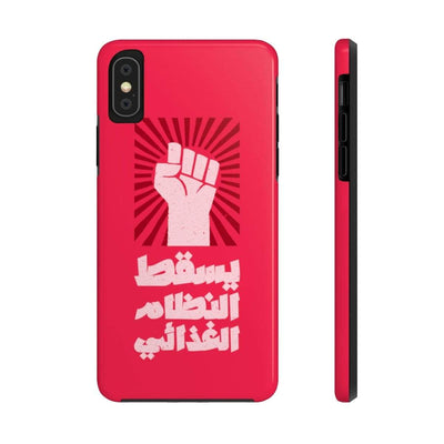 Phone Case iPhone XS Down with Diets - Red Case Mate Tough Phone Cases