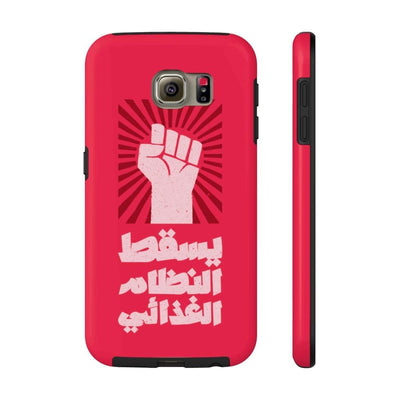 Phone Case Samsung Galaxy S6 Tough Down with Diets - Red Case Mate Tough Phone Cases