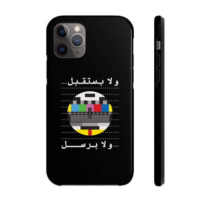 Phone Case iPhone 11 Pro No Signal - Black Case Mate Tough Phone Cases