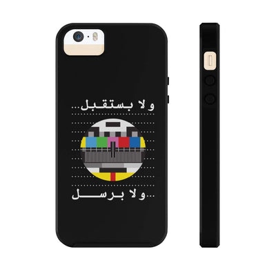 Phone Case iPhone 5/5s/5se Tough No Signal - Black Case Mate Tough Phone Cases