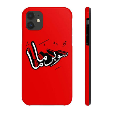 Phone Case iPhone 11 Supermama - Red Case Mate Tough Phone Cases