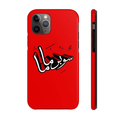 Phone Case iPhone 11 Pro Supermama - Red Case Mate Tough Phone Cases