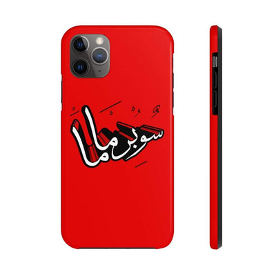 Phone Case iPhone 11 Pro Max Supermama - Red Case Mate Tough Phone Cases