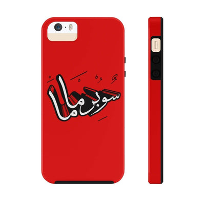Phone Case iPhone 5/5s/5se Tough Supermama - Red Case Mate Tough Phone Cases