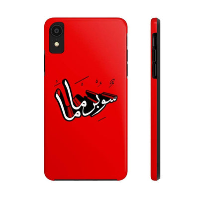 Phone Case iPhone XR Supermama - Red Case Mate Tough Phone Cases