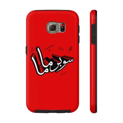 Phone Case Samsung Galaxy S6 Tough Supermama - Red Case Mate Tough Phone Cases