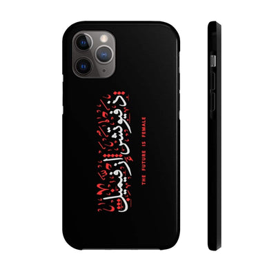 Phone Case iPhone 11 Pro The Future is Female - Black Case Mate Tough Phone Cases