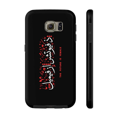 Phone Case Samsung Galaxy S6 Tough The Future is Female - Black Case Mate Tough Phone Cases