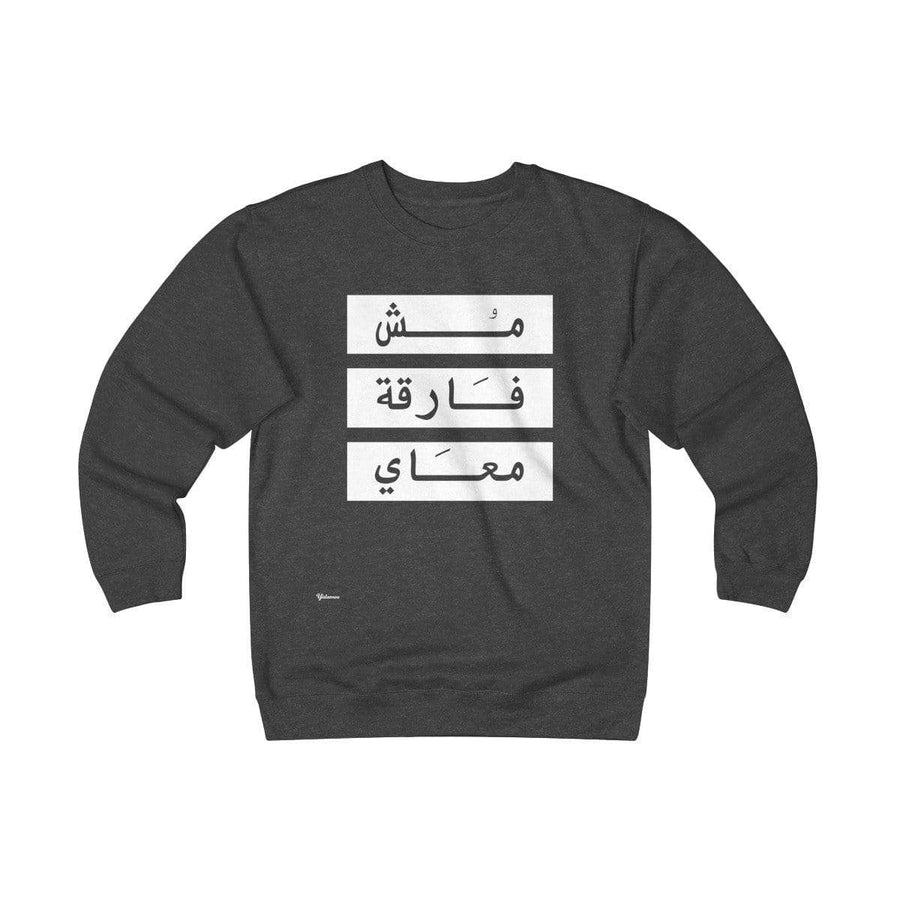 Sweatshirt Athletic Heather / L Don't Give a... Unisex Heavyweight Fleece Crew