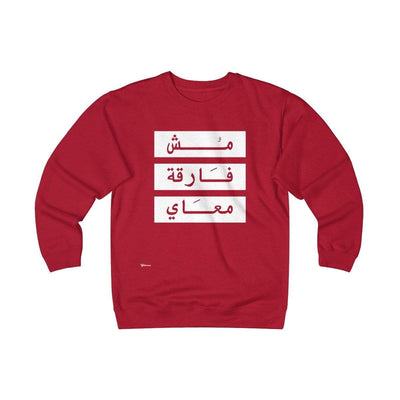 Sweatshirt Red / S Don't Give a... Unisex Heavyweight Fleece Crew