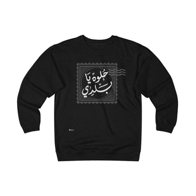Sweatshirt Black / S Hilwa Ya Baladi Unisex Heavyweight Fleece Crew