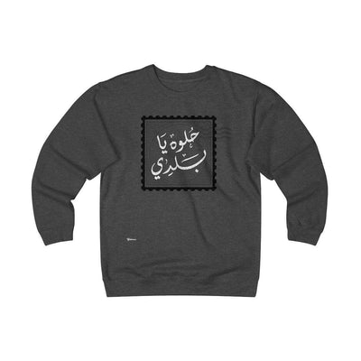 Sweatshirt Charcoal Heather / S Hilwa Ya Baladi Unisex Heavyweight Fleece Crew