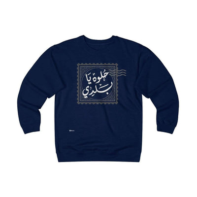 Sweatshirt Navy / S Hilwa Ya Baladi Unisex Heavyweight Fleece Crew