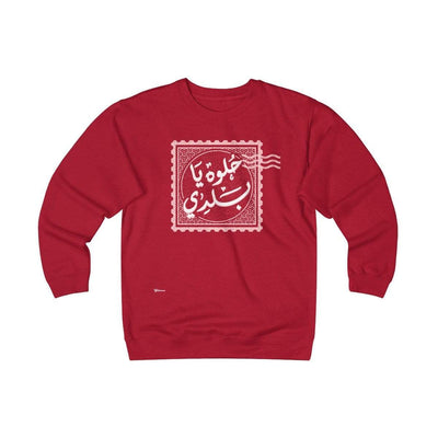 Sweatshirt Red / S Hilwa Ya Baladi Unisex Heavyweight Fleece Crew
