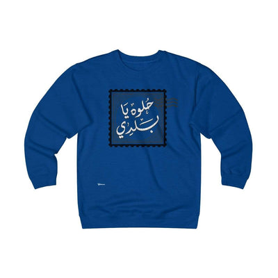 Sweatshirt Royal / S Hilwa Ya Baladi Unisex Heavyweight Fleece Crew