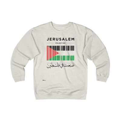 Sweatshirt Oatmeal Heather / S Jerusalem, Made in Palestine Unisex Heavyweight Fleece Crew