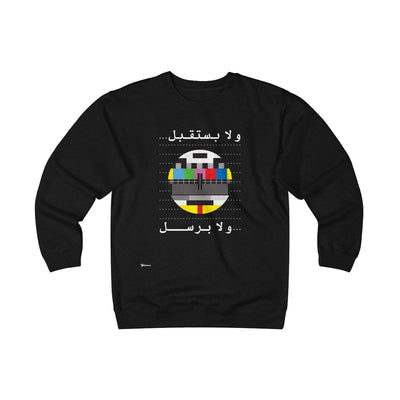 Sweatshirt Black / S No Signal Unisex Heavyweight Fleece Crew