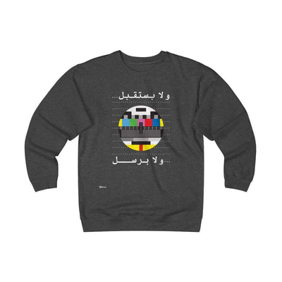 Sweatshirt Charcoal Heather / S No Signal Unisex Heavyweight Fleece Crew