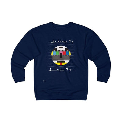 Sweatshirt Navy / S No Signal Unisex Heavyweight Fleece Crew