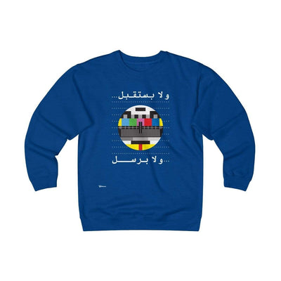 Sweatshirt Royal / S No Signal Unisex Heavyweight Fleece Crew