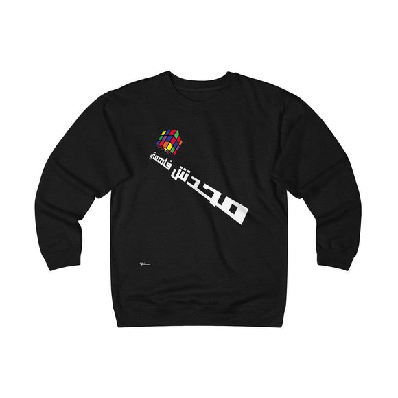Sweatshirt Black / L Nobody gets Me Heavyweight Fleece Crew