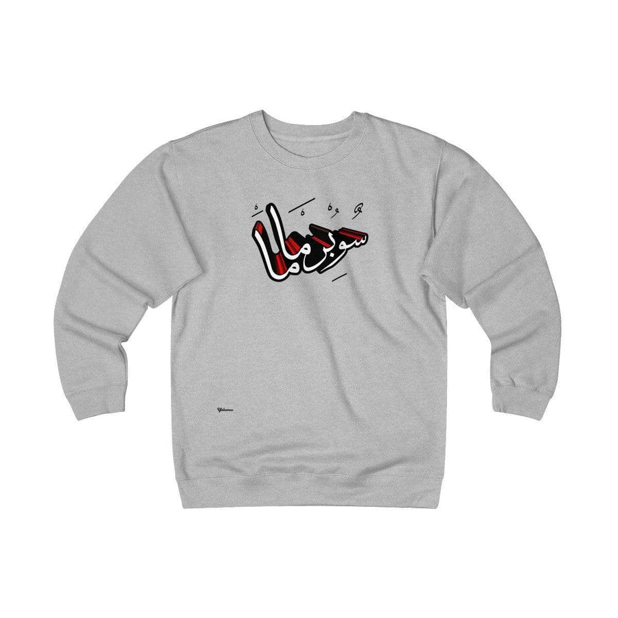 Sweatshirt Red / L Supermama Unisex Heavyweight Fleece Crew