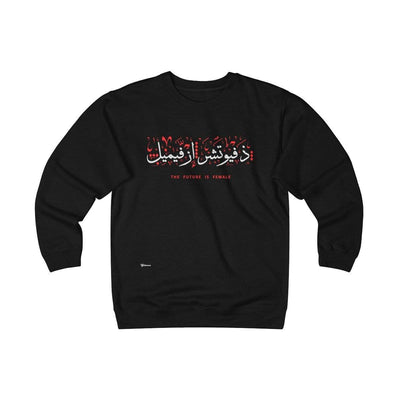 Sweatshirt Black / S The Future is Female Unisex Heavyweight Fleece Crew