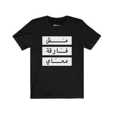 T-Shirt Black / S Don't Give a ... Unisex Tee