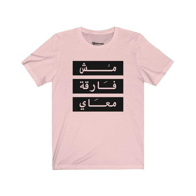 T-Shirt Soft Pink / S Don't Give a ... Unisex Tee