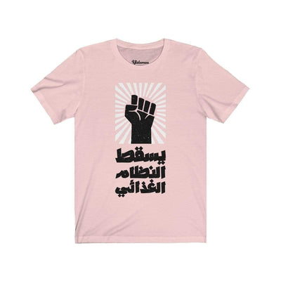 T-Shirt Soft Pink / S Down with Diets Unisex Tee