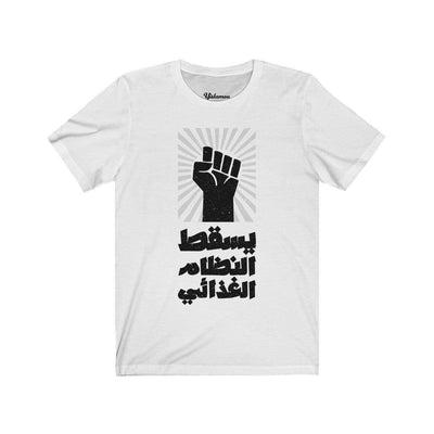 Arabic T-Shirts, T-Shirt White / L Down with Diets Unisex Tee